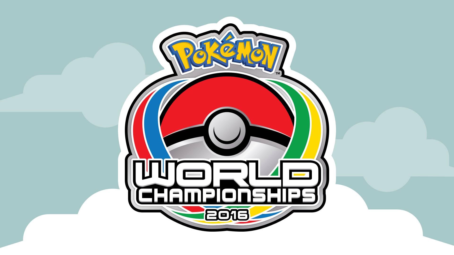 포켓몬 월드챔피언십2016 리포트