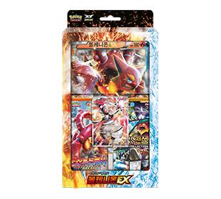 스페셜 점보카드세트 「볼케니온 EX」