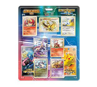 포켓몬 카드 게임 XY BREAK 「스페셜 레전드 세트」