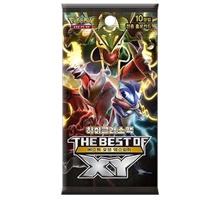 하이클래스팩 「THE BEST OF XY」