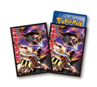포켓몬 카드 게임 카드 실드 「솔가레오&루나아라」