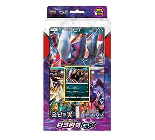썬&문 스페셜 점보 카드 세트 「다크라이 GX」