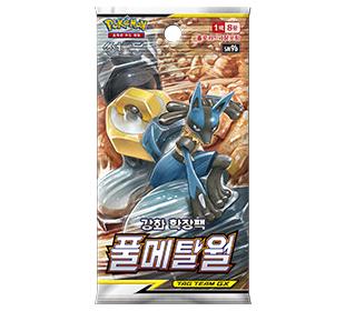 썬&문 강화 확장팩 「풀메탈월」