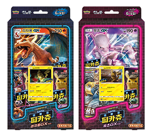 스페셜 점보 카드 세트 명탐정 피카츄 「리자몽 GX ver.」 「뮤츠 GX ver.」