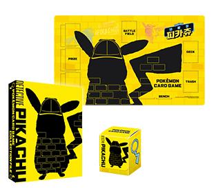 포켓몬 카드 게임 「명탐정 피카츄」 3종