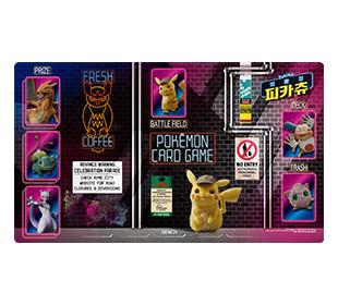 포켓몬 카드 게임 플레이매트 「명탐정 피카츄」