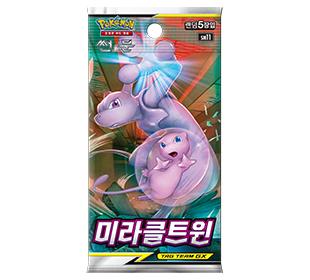 「미라클트윈」 뮤츠&뮤 GX 콤보