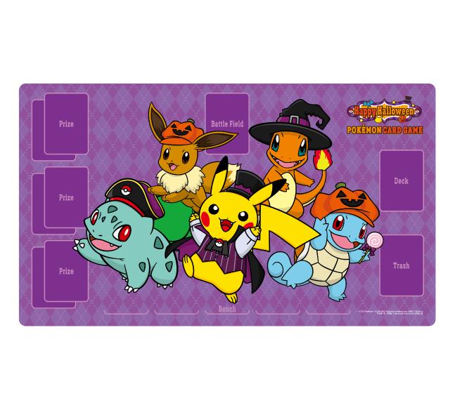 포켓몬 카드 게임 플레이매트 「할로윈」