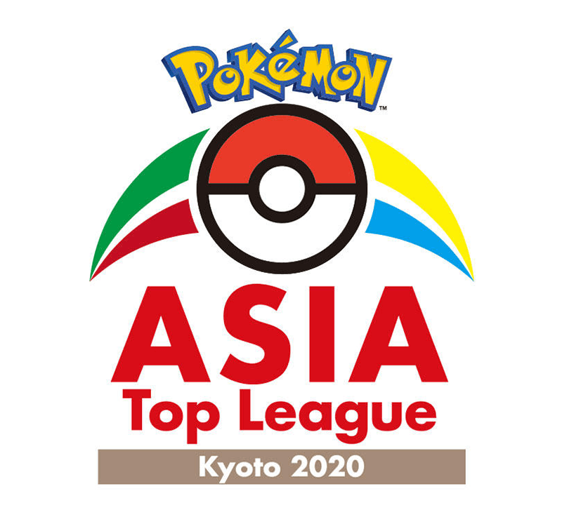 Asia Top League Kyoto 2020  안내 (2/14갱신)