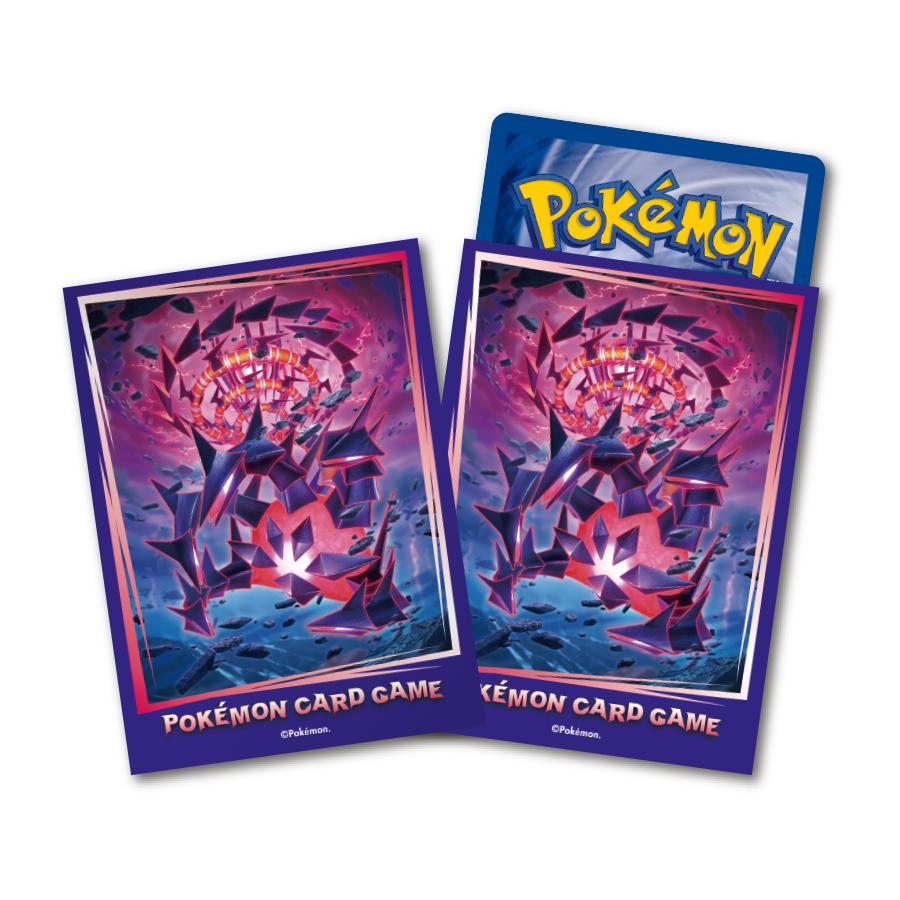 포켓몬 카드 게임 카드 실드 「무한다이노(무한다이맥스의 모습)」