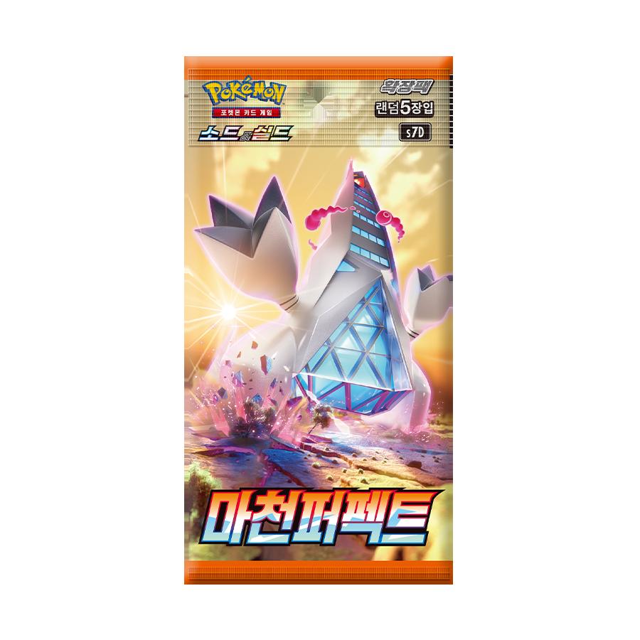 소드&실드 확장팩 「마천퍼펙트」
